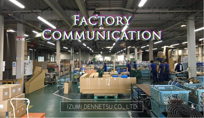 factory-20170725-test.jpg