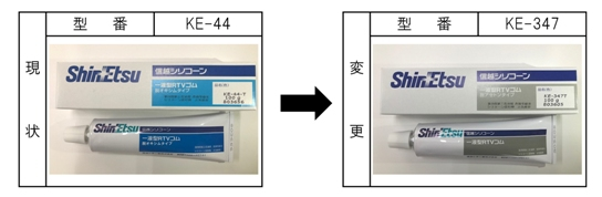 シリコーン資料(M).jpg